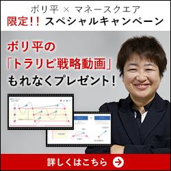 【FINTECH-asp】